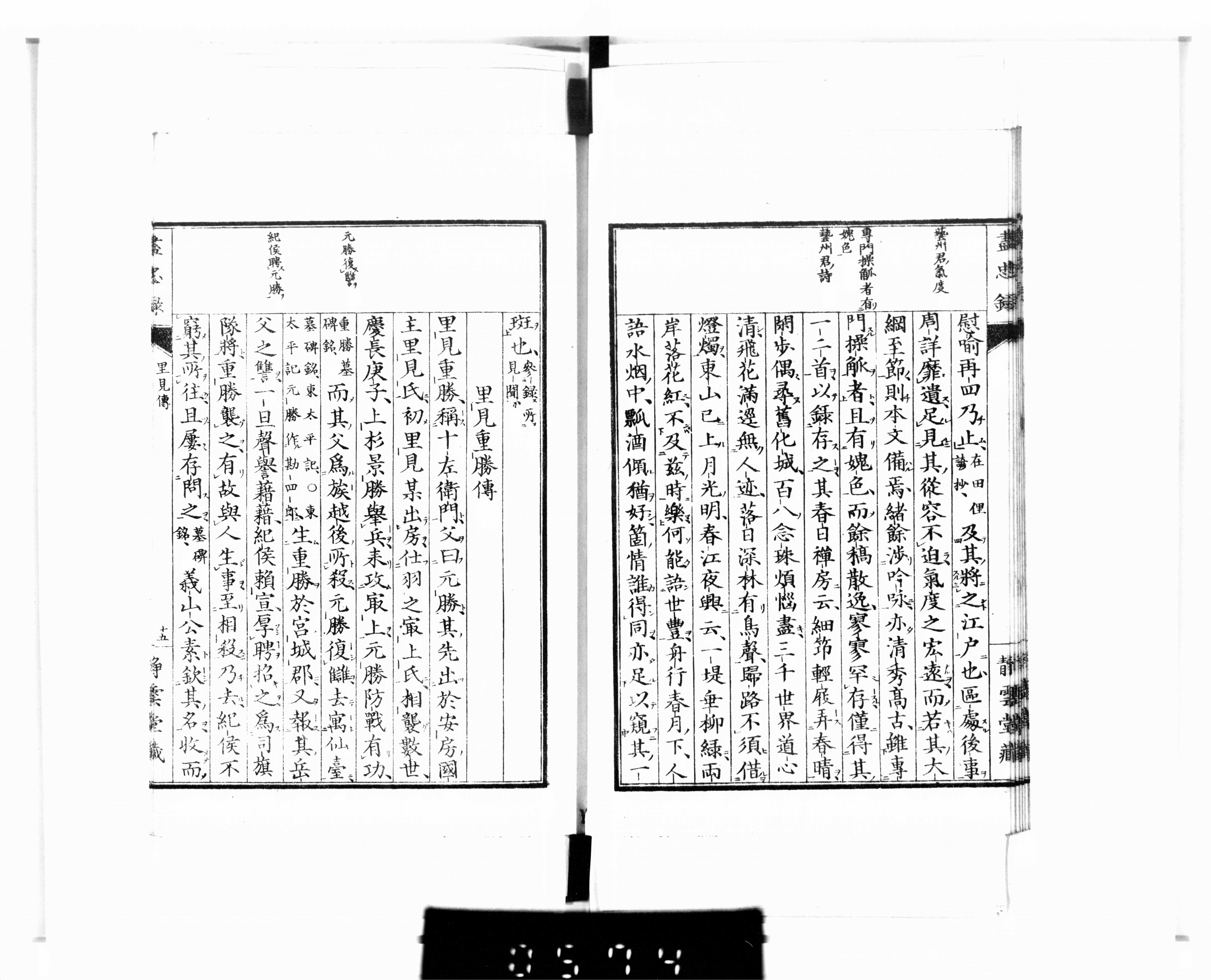 Category:平安時代初期の貴族 (p...