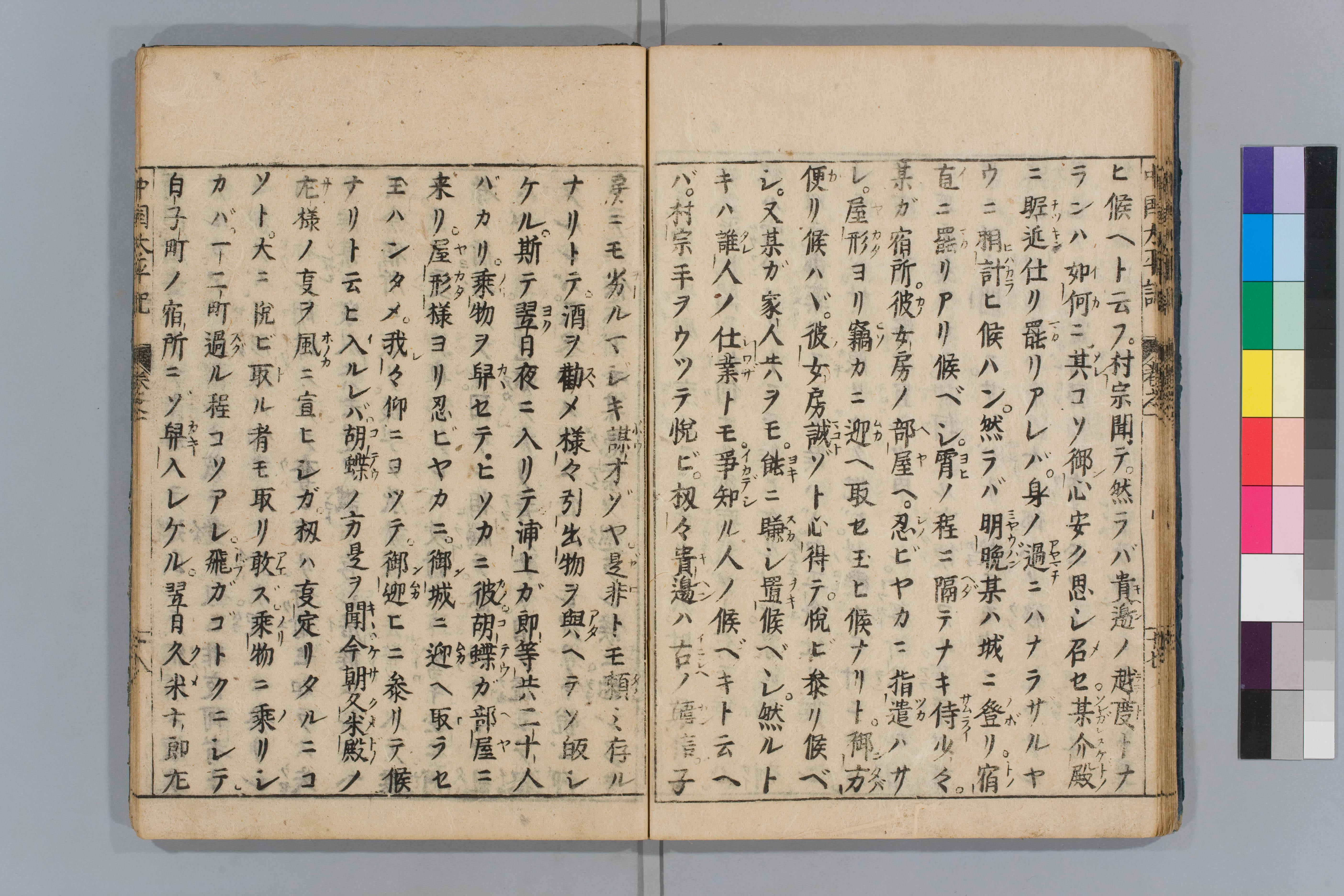 楯籠り (たてこもり) - Japanese...