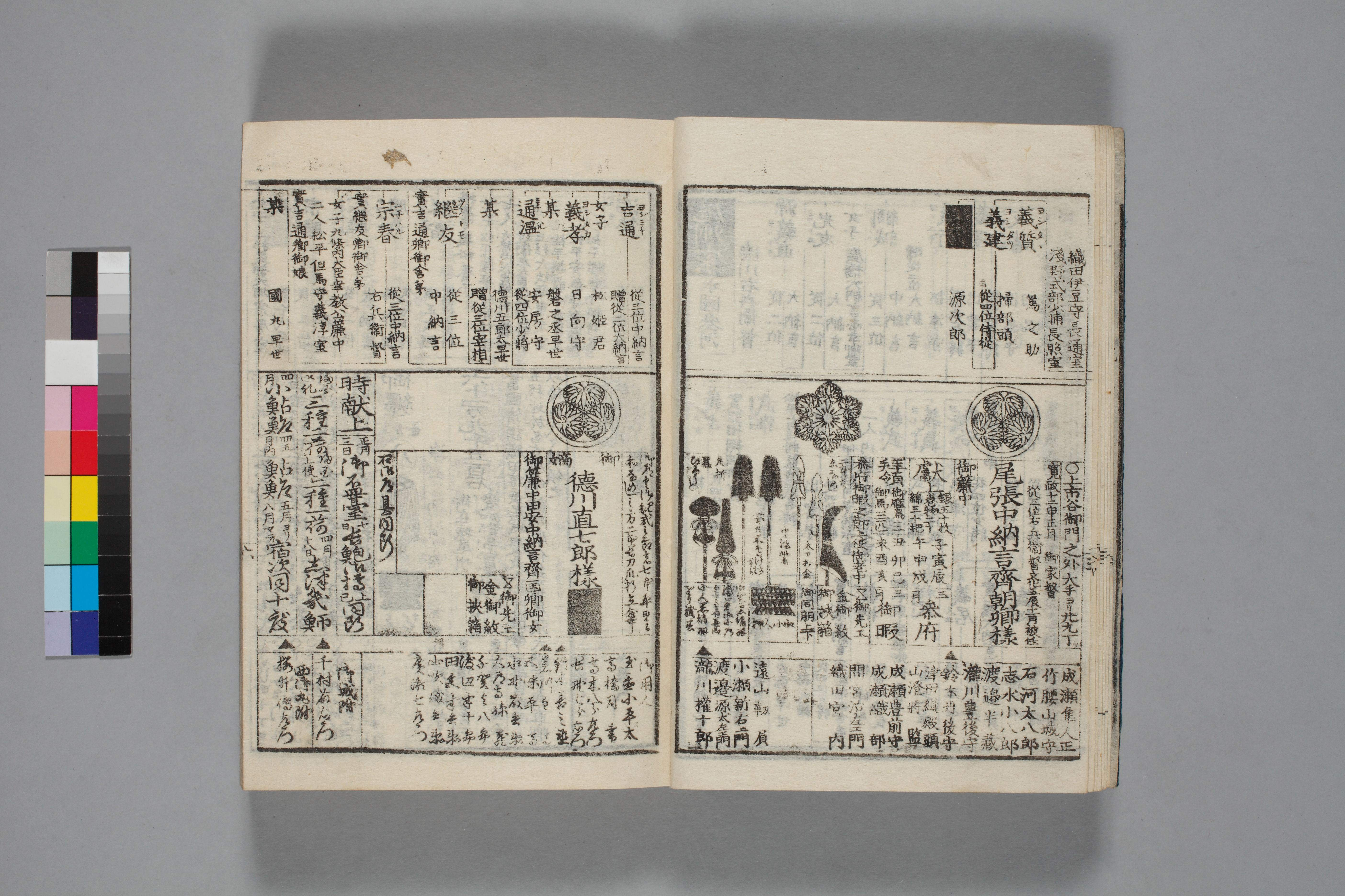 Category:1786年生 (page 1) - J...